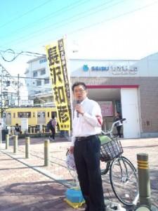野方駅宣伝.bak01