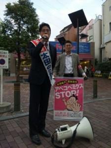 1411野方駅前太田