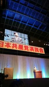 日本共産党演説会01