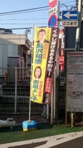 150417野方駅北口1