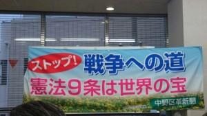 革新懇01