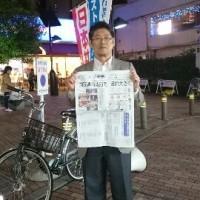 野方駅宣伝01