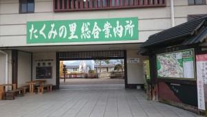 会派視察06