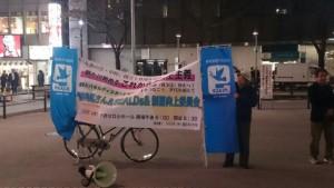 中野駅北口01