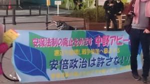 中野駅北口03