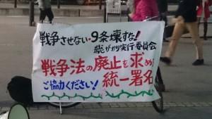 中野駅北口02