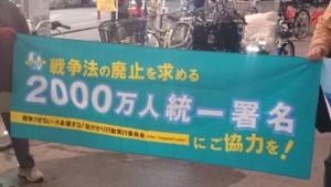 中野アピール001